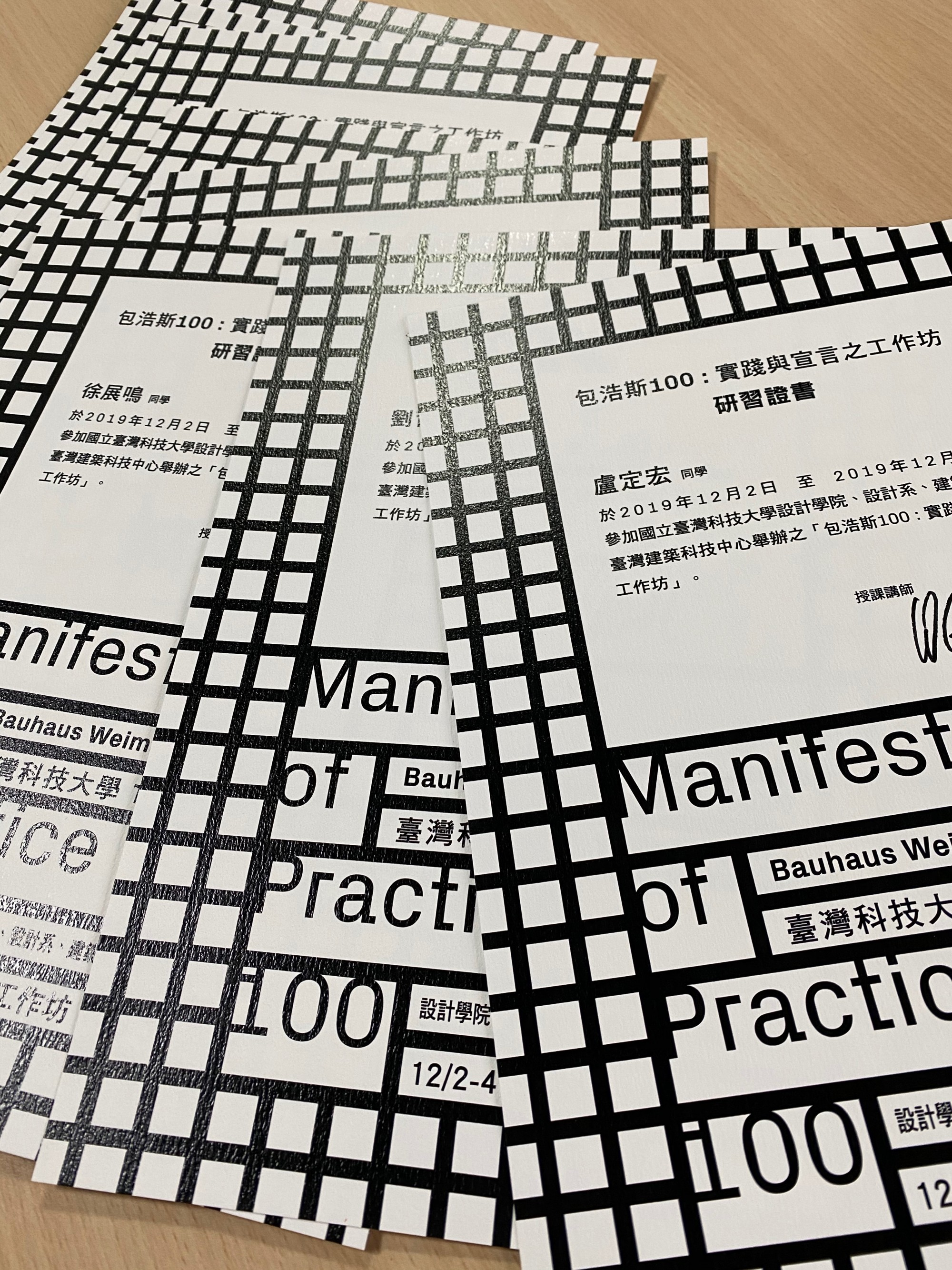 Manifest of Practice at Taiwan Tech 2019