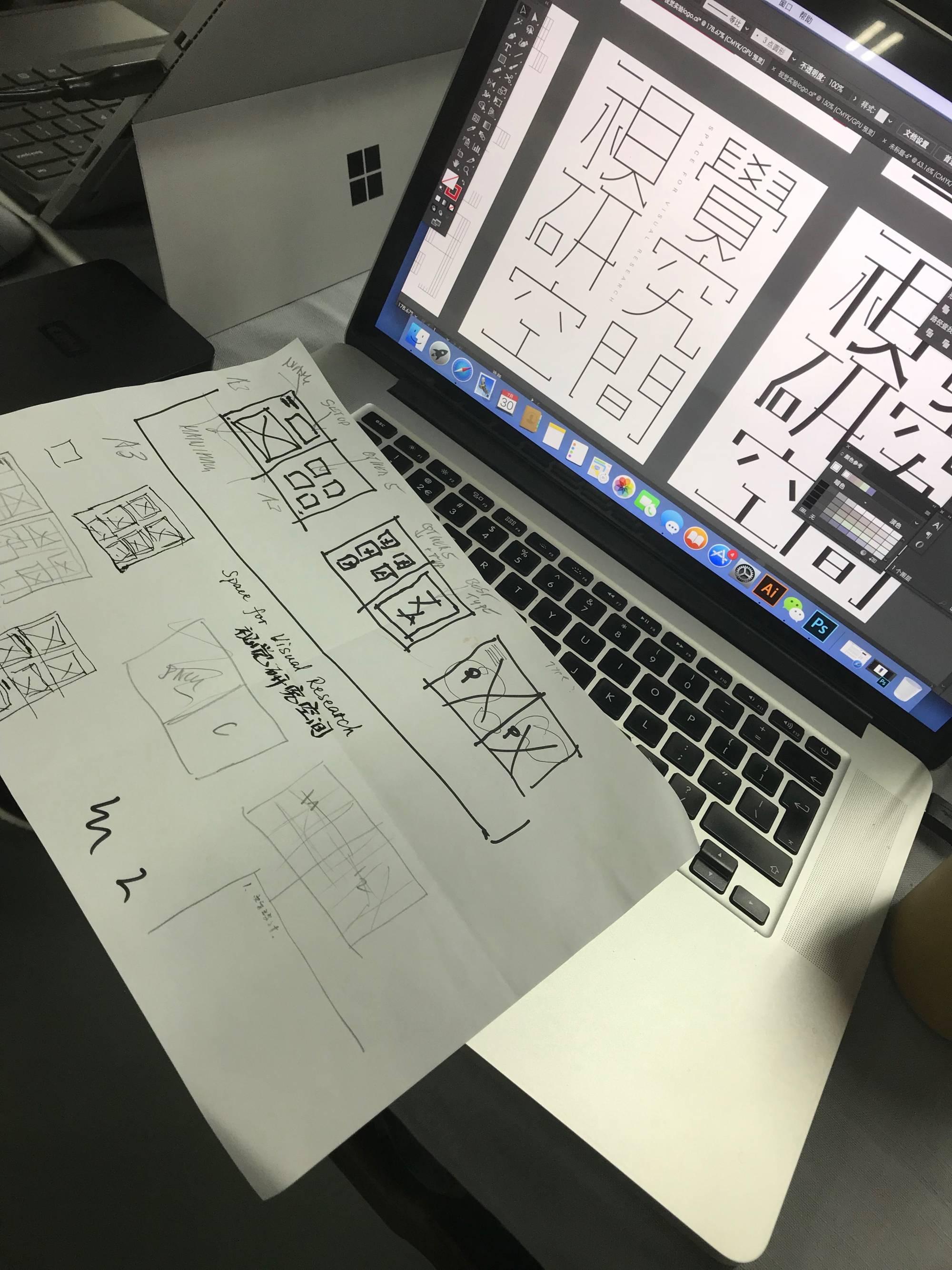 SfVR Workshop – Hangzhou, China