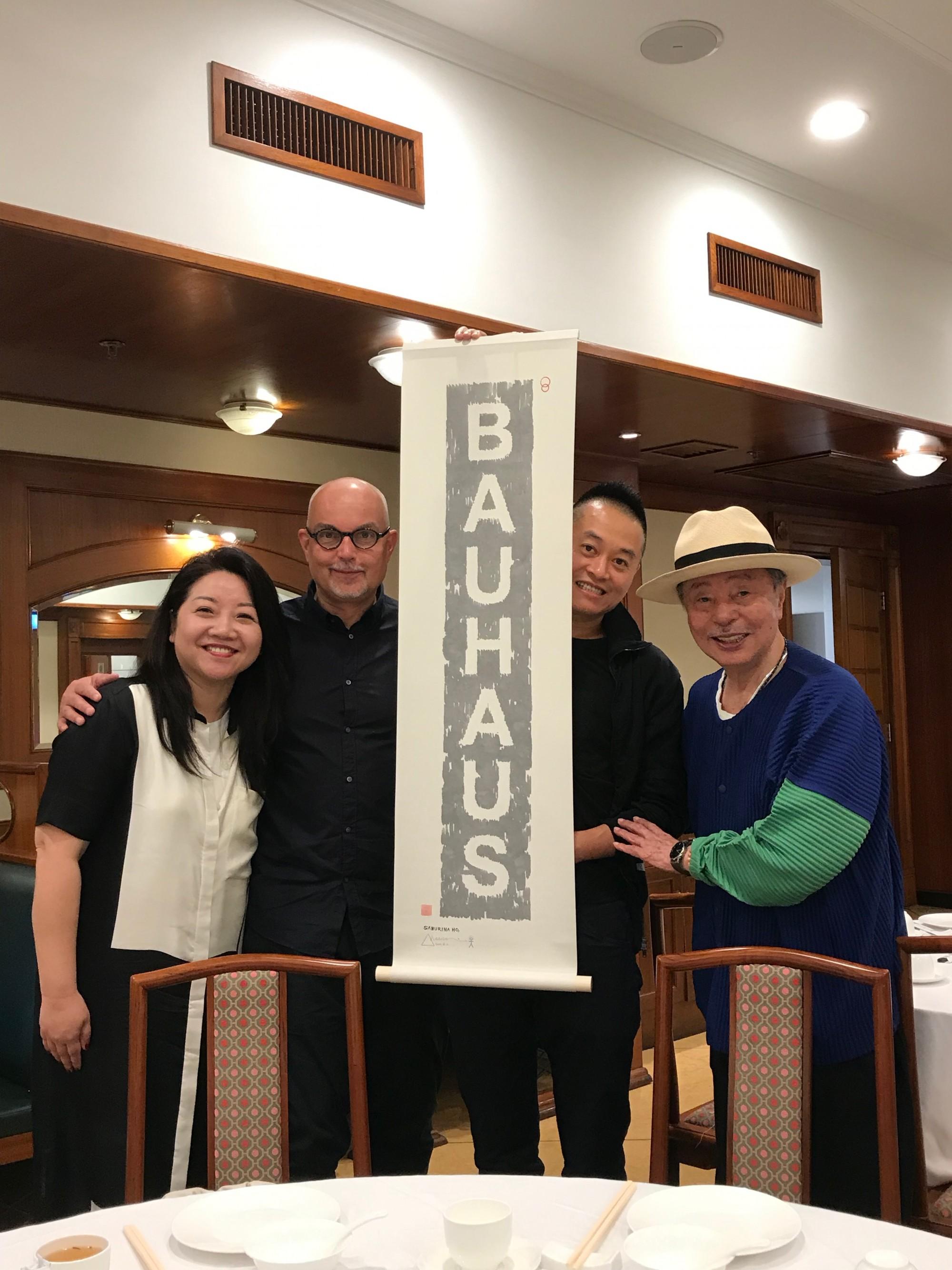 Connie Kong, Markus Weisbeck, Jumping He, Asaba Katsumi