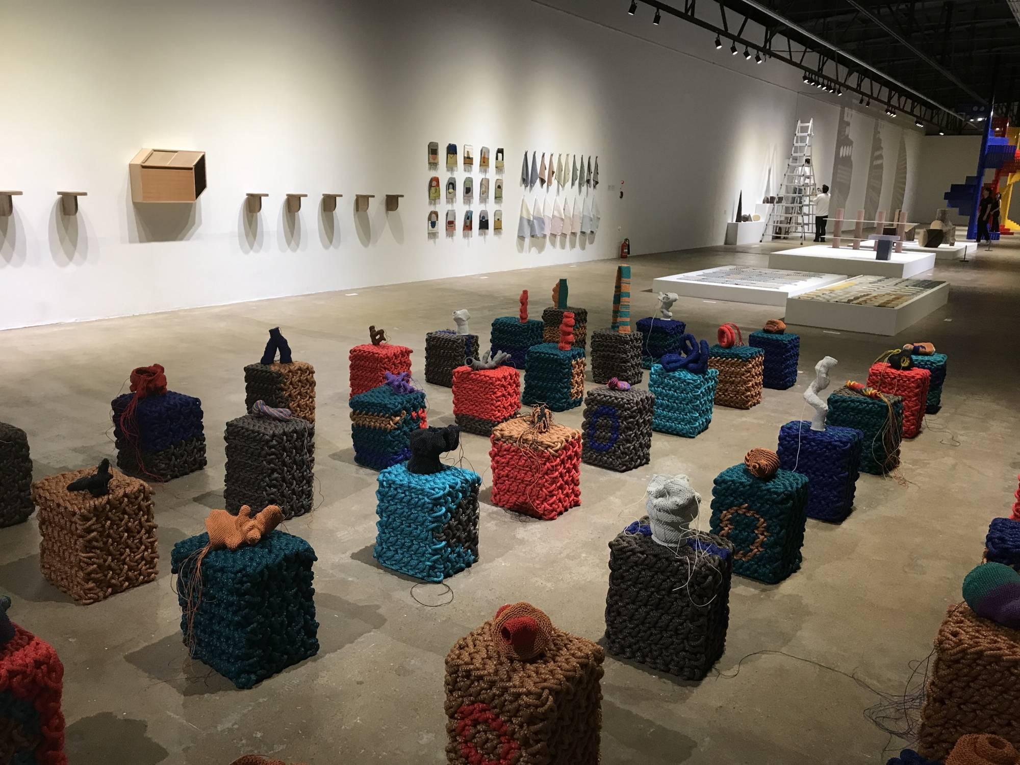 Bauhaus Exhibition