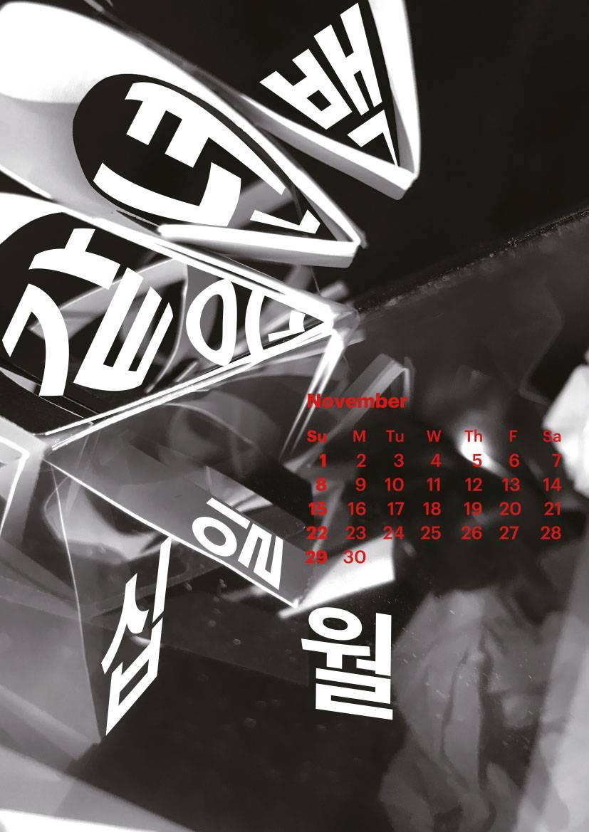 Design by Jihyun Park