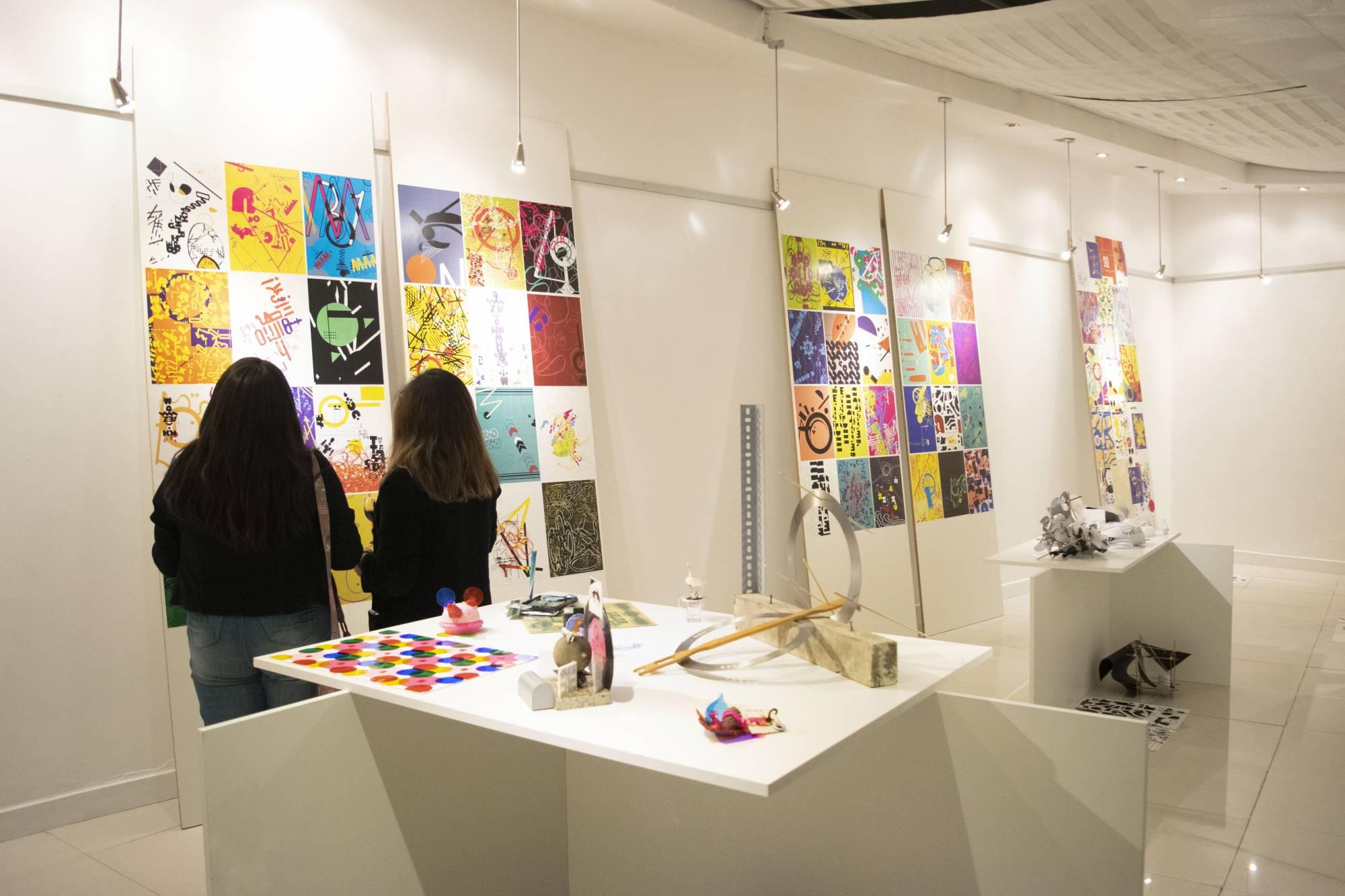 Manifest of Practice Exhibition